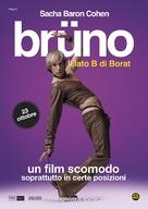 Brüno - Italian Movie Poster (xs thumbnail)