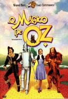 The Wizard of Oz - Brazilian DVD movie cover (xs thumbnail)