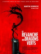 Revenge of the Green Dragons - French Movie Poster (xs thumbnail)