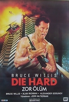 Die Hard - Turkish Movie Poster (xs thumbnail)