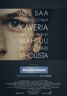 The Social Network - Finnish Movie Poster (xs thumbnail)