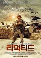 Redacted - South Korean Movie Poster (xs thumbnail)
