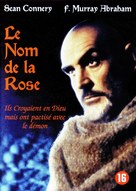 The Name of the Rose - Belgian DVD movie cover (xs thumbnail)