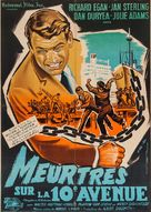 Slaughter on Tenth Avenue - French Movie Poster (xs thumbnail)