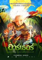 Arthur et les Minimoys - Thai Movie Poster (xs thumbnail)