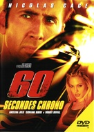 Gone In 60 Seconds - French DVD movie cover (xs thumbnail)