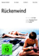 Rückenwind - German Movie Poster (xs thumbnail)