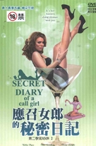 """Secret Diary of a Call Girl"" - Japanese Movie Cover (xs thumbnail)"