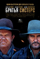 The Sisters Brothers - Russian Movie Poster (xs thumbnail)