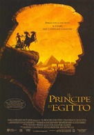 The Prince of Egypt - Italian Movie Poster (xs thumbnail)