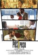 PesPese - Turkish Movie Poster (xs thumbnail)
