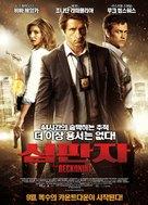 The Reckoning - South Korean Movie Poster (xs thumbnail)