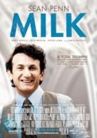Milk - Swiss Movie Poster (xs thumbnail)
