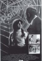 Pisingaña - Colombian poster (xs thumbnail)
