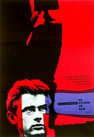 East of Eden - Czech Movie Poster (xs thumbnail)