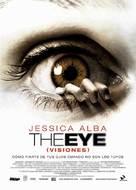 The Eye - Spanish Movie Poster (xs thumbnail)