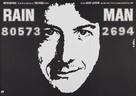 Rain Man - Polish Movie Poster (xs thumbnail)