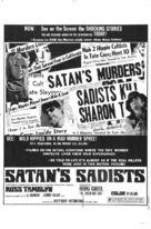 Satan's Sadists - Movie Poster (xs thumbnail)