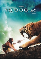 10,000 BC - Argentinian Movie Poster (xs thumbnail)