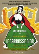 Le carrosse d'or - French Movie Poster (xs thumbnail)