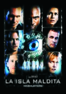 Mindhunters - Argentinian DVD cover (xs thumbnail)