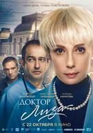 Doktor Liza - Russian Movie Poster (xs thumbnail)