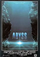 The Abyss - Spanish Movie Poster (xs thumbnail)