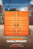 """Arrested Development"" - Brazilian Movie Poster (xs thumbnail)"
