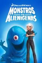 Monsters vs. Aliens - Brazilian Movie Poster (xs thumbnail)