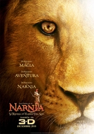 The Chronicles of Narnia: The Voyage of the Dawn Treader - Spanish Movie Poster (xs thumbnail)