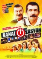 Kanal-i-zasyon - German Movie Poster (xs thumbnail)