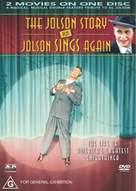 The Jolson Story - Australian DVD movie cover (xs thumbnail)