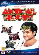 Animal House - Danish DVD cover (xs thumbnail)
