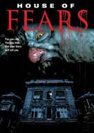 House of Fears - DVD cover (xs thumbnail)