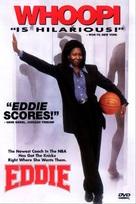 Eddie - DVD movie cover (xs thumbnail)
