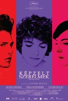 Les amours imaginaires - Hungarian Movie Poster (xs thumbnail)