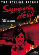Sympathy for the Devil - French Movie Cover (xs thumbnail)