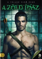 """Arrow"" - Hungarian DVD cover (xs thumbnail)"