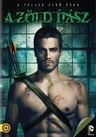 """Arrow"" - Hungarian DVD movie cover (xs thumbnail)"
