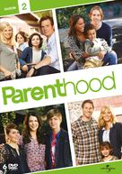 """""""Parenthood"""" - French DVD cover (xs thumbnail)"""