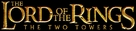 The Lord of the Rings: The Two Towers - Logo (xs thumbnail)