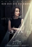 Jackie - Chinese Movie Poster (xs thumbnail)