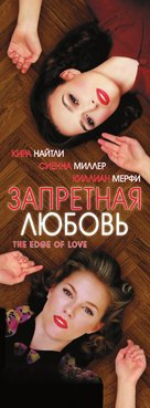 The Edge of Love - Russian Movie Poster (xs thumbnail)