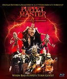 Puppet Master 4 - Blu-Ray cover (xs thumbnail)