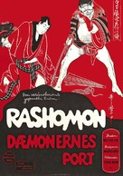 Rashômon - Danish Movie Poster (xs thumbnail)