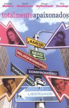 Trust the Man - Brazilian DVD cover (xs thumbnail)
