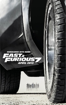 Furious 7 - Belgian Movie Poster (xs thumbnail)