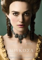 The Duchess - Greek Movie Poster (xs thumbnail)