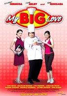 My Big Love - Philippine Movie Poster (xs thumbnail)