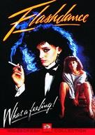 Flashdance - German DVD cover (xs thumbnail)